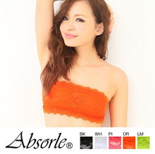 Absorle Wireless  Lace Tube Top Bra (With hooks)(14TBA467)