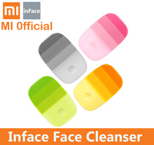 Xiaomi inFace Face Cleanser Electric Deep Facial Cleaning Massage mini Waterproof Silicone Skin Care