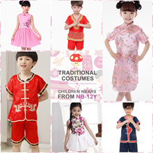 + LITTLE MUSHROOMS + | CTRAD | CHILDREN KIDS CHINESE TRADITIONAL COSTUME QIPAO CHEONGSAM KUNGFU SUIT
