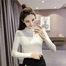 ffe11ebe3bf Knitted sweater female set head hundred lap slim autumn outfit 2017 spring  and autumn new Korean