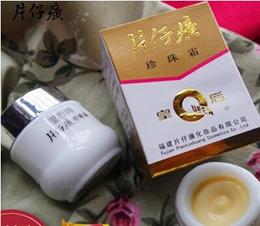 Queens Brand Piece Pearl Cream 25G Balance Oil Skin Cream