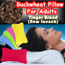 PIL2:Restock 15/11/17 Baby/Adult Buckwheat pillow/buckwheat HUSK/ pillow/Buckwheat pillow /buckwheat