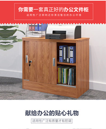 office cabinet Bedside table/Cabinet/Drawer/Table/Study table
