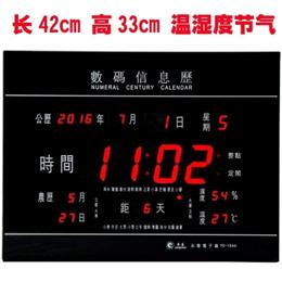 Yongchun digital information calendar calendar of living room clocks wall clock lunar cycle temper