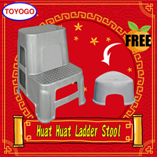 Toyogo 2 Step Plastic Ladder / Stool (7742)