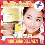 [$32.97ea*!!! MEGA 27%+CART DISCOUNT! •PRE-ORDER] ♥UPGRADED Type IV 4100mg ♥#1 NANO COLLAGEN ♥WHITER