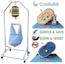 [CradleBB][Golden Baby]Electronic. Electrical Baby Cradle. Yaolan. Motor. Hammock. Spring Cot
