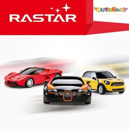 ★Luxury Radio Remote Control Car★Christmas RC toys/Ferrari/Lamborghini/BMW/Mercede/transfomers