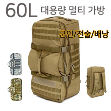 D5column soldier bag / out door bag / tactical bag / backpack / 60L large bag / tack capacity backpack / color choice