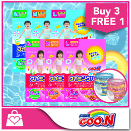 ★GOON★ Diapers from JAPAN!! Swim Pants Boy / Girl - available in M L and XL size