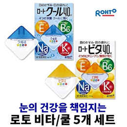 ★5개 세트 SALE★ 로토 안약 로토 비타/로토 쿨  5개 세트