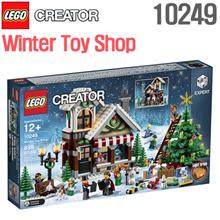 [SUPER SALE!] LEGO Creator Expert Winter Toy Shop 10249 / Christmas / Christmas gift ideas