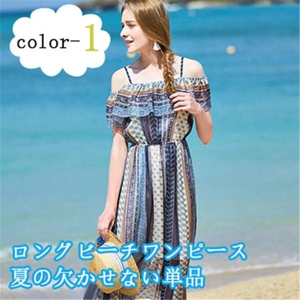 レディースワンピース ビーチワンピース ポヘミヤ風 プリント ファッション ハイセンス 着心地いい おしゃれ 夏 レディースワンピース