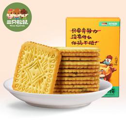 [SG CHEAPEST] Three Squirrels Chicken Flavoured Biscuit 180g