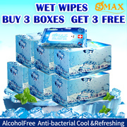 OMAX  OUTDOOR SPORTS/  NON WOVEN FABRIC ANTI-BACTERIA WET WIPES TOTAL 48 PACKS AT TOTAL S$ 22