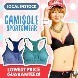 7e17857d96 ☆Lowest Price☆ Magic Camisole push up sport bra Cami Top Camisole Magic