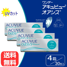 【Free Shipping】 One Day AccuView Oasis 4 Box Set 1 Day Disposable Contact Lenses (30 Sheets / 1 Box)
