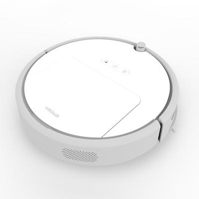 (小米官方新品現貨發售)MIJIA小瓦掃地機器人青春版(第三代)★1600Pa澎湃吸力,自我調整隨機算灋,640ml超大塵盒,米家App遠程智控
