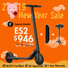 🍊CNY SALE🍊Segway ES2 Escooter➕Seat➕External Battery★💯 OFFICIAL DISTRIBUTOR★UL2272 ✅