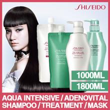 Lowest Price★ SHISEIDO Aqua Intensive / Adenovital / Shampoo / Treatment / Mask / 1000ml / 1800ml