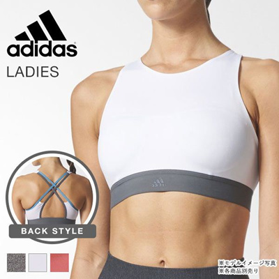 halter neck sports bra