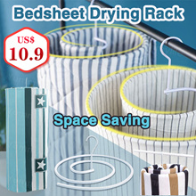 Bedsheet Drying Rack Quilt Spiral Hanger Rotating Storage Rack Save Space Drying Rack Hanger