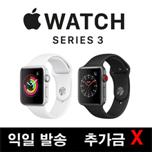 apple watch series 3 GPS model
