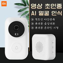 小米智能视频门铃高清监控夜视远程 语音对讲猫眼无线摄像头门铃