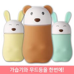 ★어디서나 촉촉하게★스미다 미니 가습기★USB 충전식★KC인증제품★최장4시간 사용★