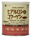 Fine Hyaluron  Collagen 210g - Tin Pack