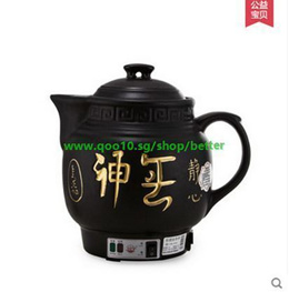 Automatic health medicine or pot Chinese medicine pot Ceramic electric medicine pot 山丽特 全自动养生煎药壶中药壶陶