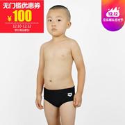 264900059b Ariana (Arena) arena Ariana children swimming trunks Children sports  triangle training swimming Pant