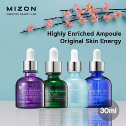 [MIZON] ★Highly Enriched Ampoule 30ml★ PLACENTA-45 / HYALURONIC ACID 100/ COLLAGEN