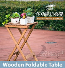 Classic Wooden Folding Foldable Portable Table /Coffee Table /Picnic /Outdoor /Side Table /Garden