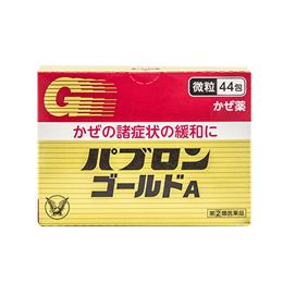 (일본 직구) 일본 대표 종합 감기약 파브론 골드A 과립형 44포 (인후통 / 기침 / 콧물 / 코막힘 / 재채기 / 두통 / 가래 / 발열 / 오한 / 관절통 / 근육통)