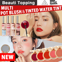 2018 NEW ★3CE★ Take A Layer Multi Pot Blush (7 colors) / Tinted Water Tint (5 colors [Beauti topping