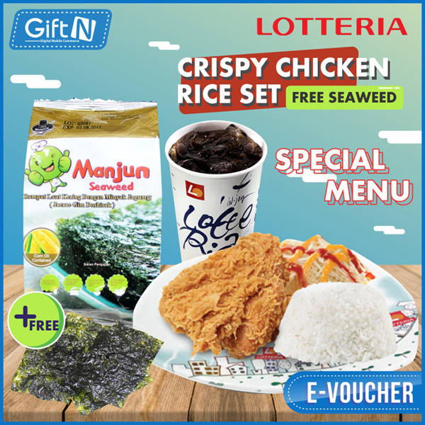 ?Lotteria? Crispy Chicken Rice Set+FREE Seaweed! Specail Promotion ? Only Qoo10 Poromotion ? Mobile voucher only