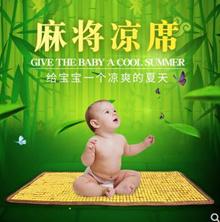 Baby cot cradle bed kindergarten crib small mat child dormitory mahjong mat mat mat