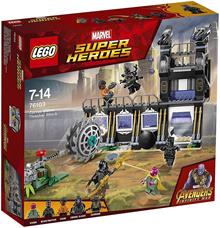 LEGO 76103 Marvel Super Heroes: Corvus Glaive Thresher Attack