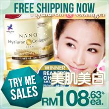 [TRY ME! RM108.63ea!+FREE SHIP!]35日份! #1 NANO COLLAGEN •高效美肌提升胸部 LIFT SKIN BUST