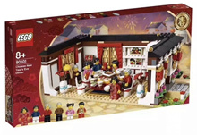 LEGO 80101 Chinese New Year Eve Dinner (Limited Edition 2019)