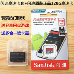 New  64GB 128GB 256GB Micro SD SDHC Flash Memory Card + Adaptor +USB Card Reader Class 10