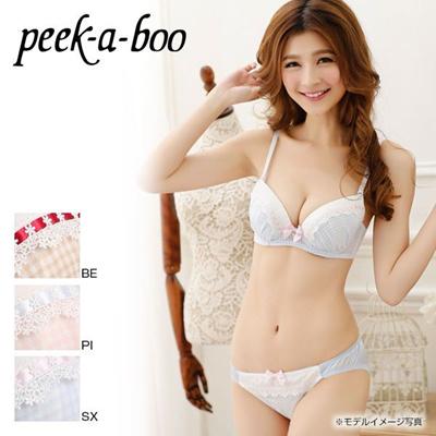 e5e3fdda8874b Qoo10 - Peek-a-boo Checkered Bra and Panty Set(1835484)   Underwear ...