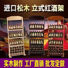 Wine display wooden vertical wine rack wine racks wine rack wood creative European wood wine Cabinet
