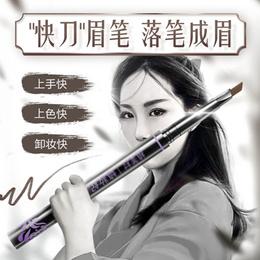 Super good color Korea Heynature Hey-Pop-headed rotating waterproof eyebrow pencil machete tricolor
