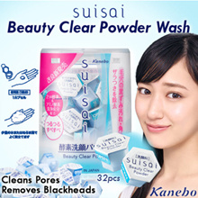 Japan No.1 Must Buy Kanebo Suisai Beauty Clear Powder 0.4g - 32pc pack