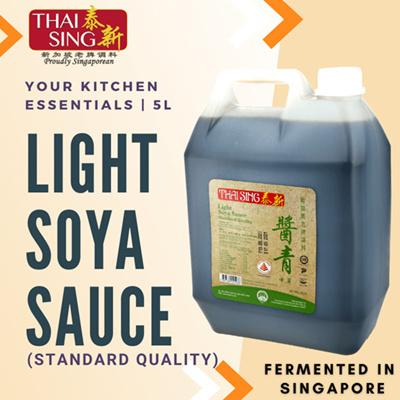 Standard Light Soya Sauce - 5L