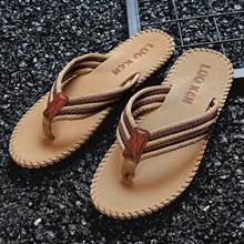 AONE Boutique: Men wear cool Slippers thick braided soft-bottomed elastic Slippers Flip Flops summer