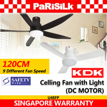 KDK U48FP 120CM CEILING FAN WITH LIGHT DC MOTOR REMOTE - SINGAPORE WARRANTY