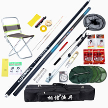 Fishing rod combination suit novice a full-service fishing tackle fishing rod fishing gear fishing s